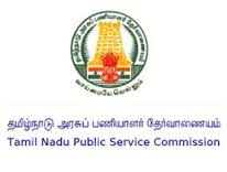 TNPSC Group 2 Exam Announcement 2013