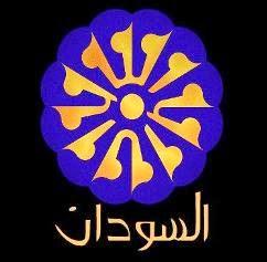 Sudan TV Live