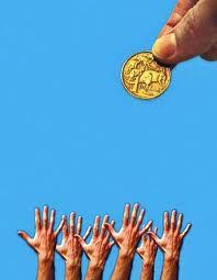 Дарение помощ благотворителна кампания пари