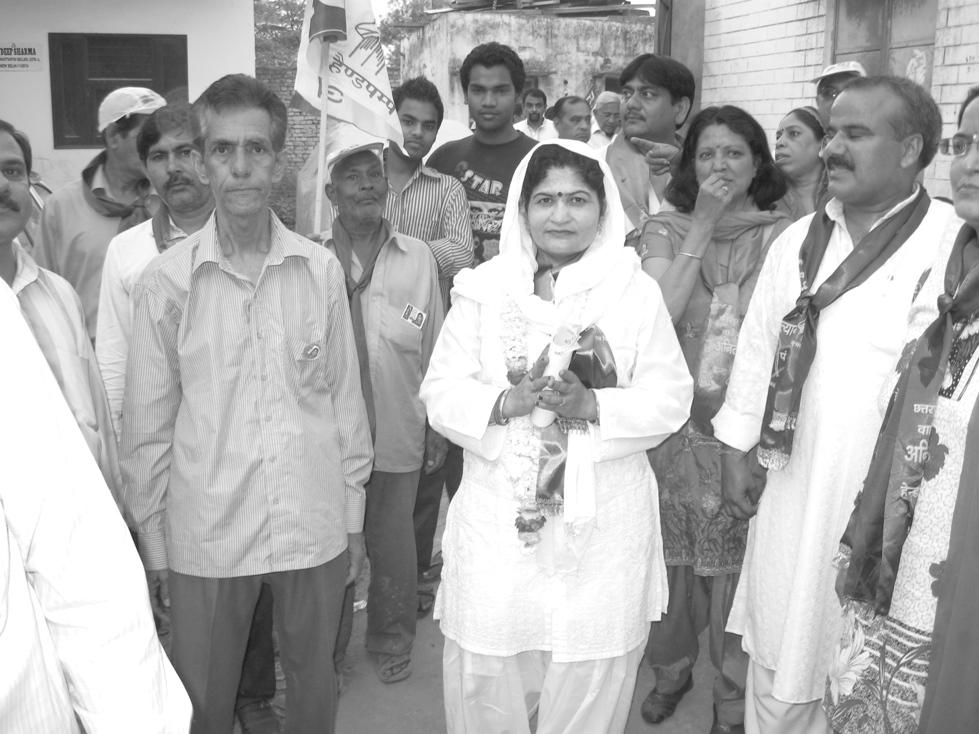 MCD Elections,2012.