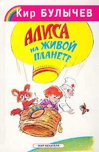 Читать онлайн учебник по русскому языку за 5 класс ладыженская 2 часть