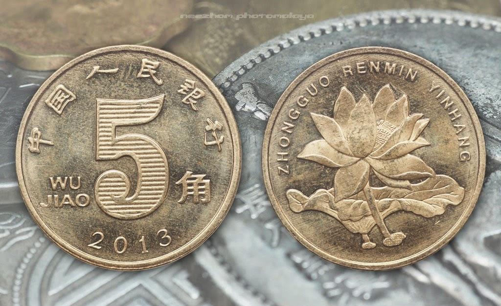 China coin 5 Jiao 2013