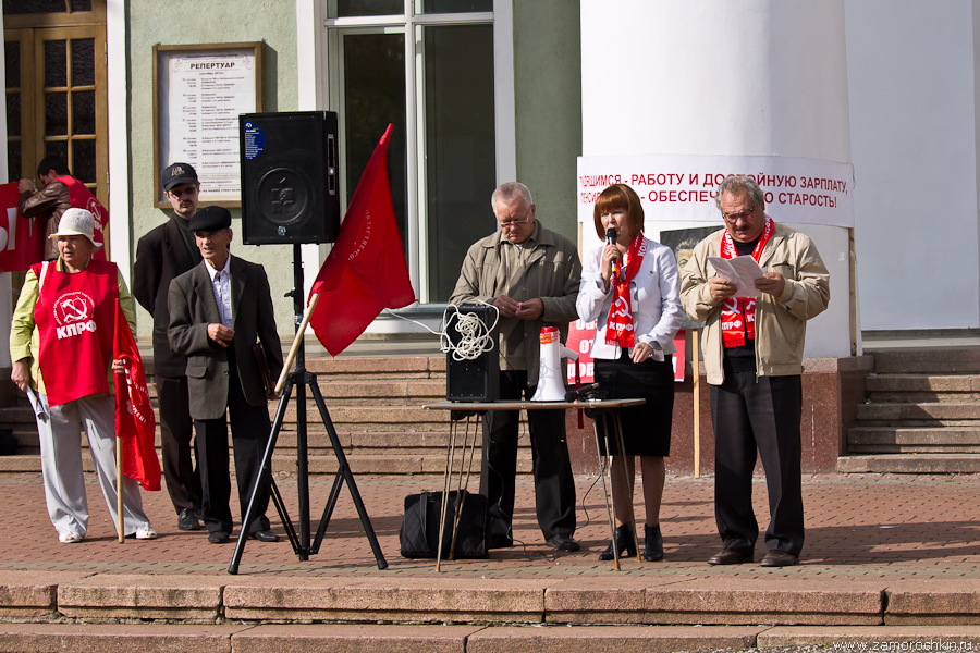Митинг коммунистов против роста тарифов ЖКХ в Саранске 22.09.012