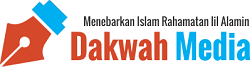 Dakwah Media