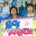 [News] Ibu dan Kakak Eunhyuk Berikan Dukungan Kepadanya Dalam Episode 'Barefooted Friends' Terbaru