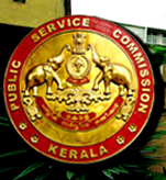 Kerala PSC Recruitment 2017-2018 for 86 Agri Asst, High School Asst , Other Posts
