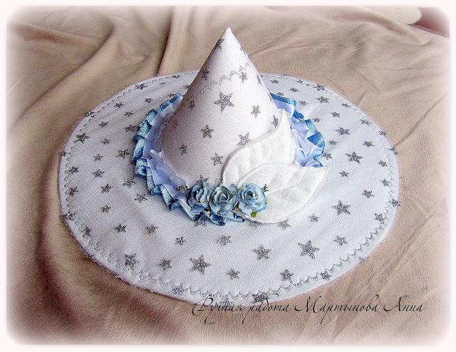 Как сделать шляпу для волшебника своими руками