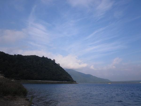 озеро в японии