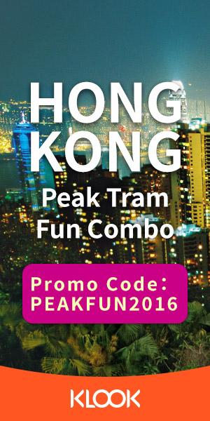 Peak Tram Fun Combo!