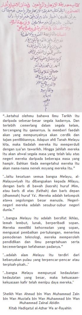 Siapa Melayu - ملايو
