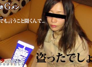 JAV UNCENSORED 120315319 Miyuki