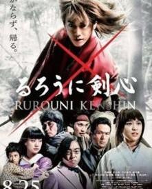 Film Samurai X: Rurouni Kenshin