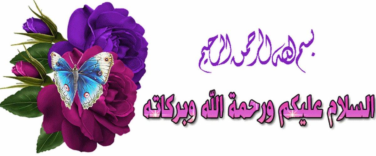 .::Mawaddah Wa Mahabbah::.