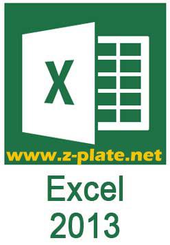 Cara Membuka Password Sheet Excel
