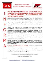 FECHAS PARA LA ENTREGA DEL VESTUARIO 2016 Y 2017 DEL PERSONAL LABORAL DE LA CONSEJERÍA DE MEDIO AMB