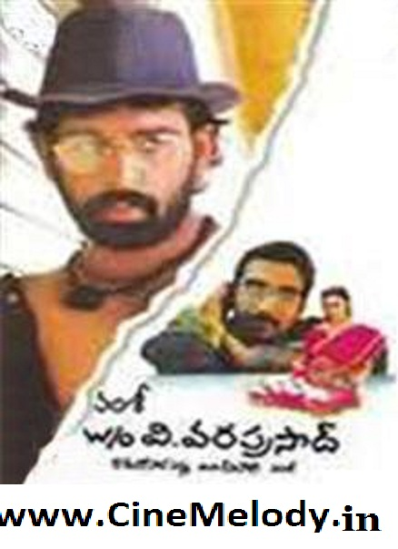 Wife of V.Varaprasad Telugu Mp3 Songs Free  Download 1997