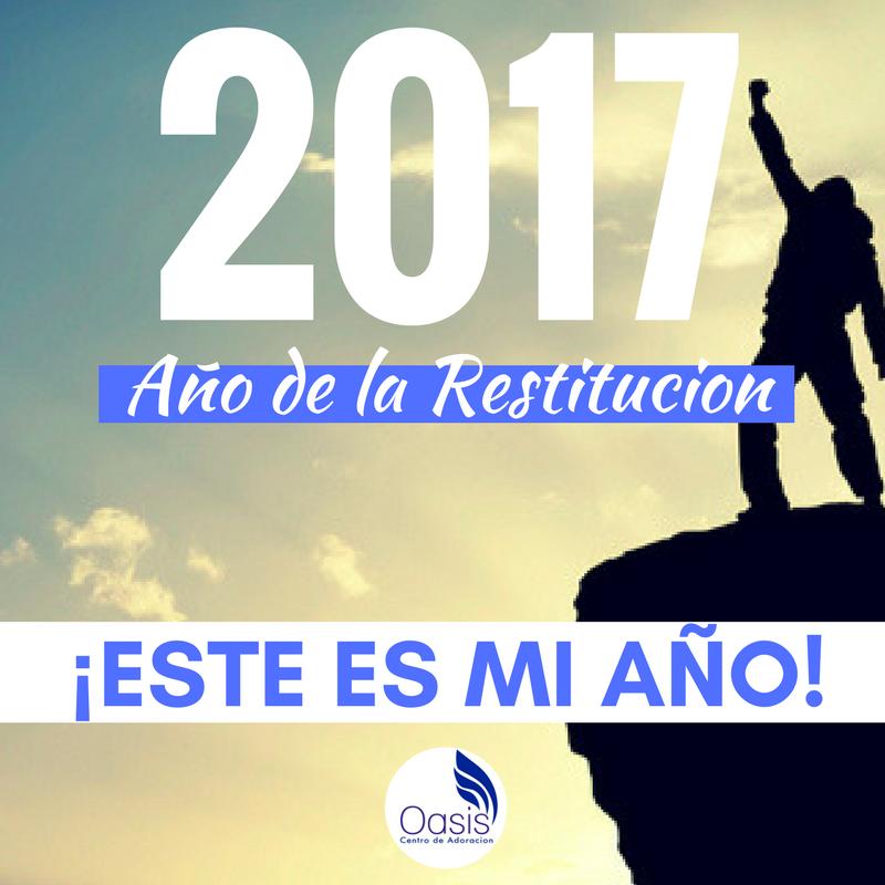 2017 ¡Año de la Restitución!