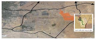 الإسكان تقرر عدم طرح أراضى  بيت الوطن بمدينة القاهرة الجديدة للمصريين بالخارج