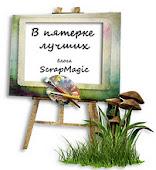 scrapmagic