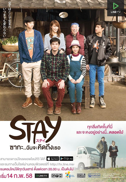 Drama Thailand Stay: The Series (2015) Subtitle Indonesia