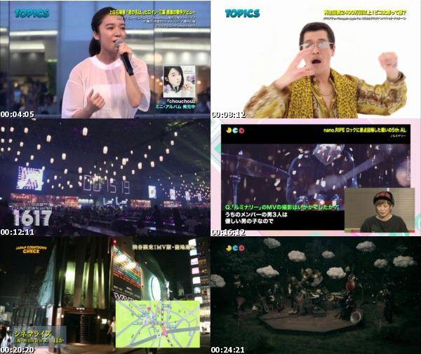 [TV-Variety] Japan Countdown – 2016.10.09