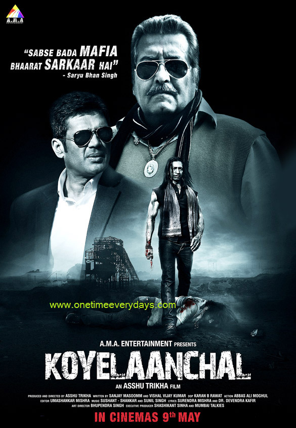 Koyelaanchal Movie Poster