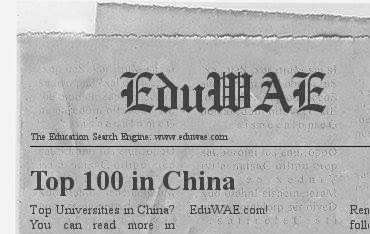 Top Universities in China