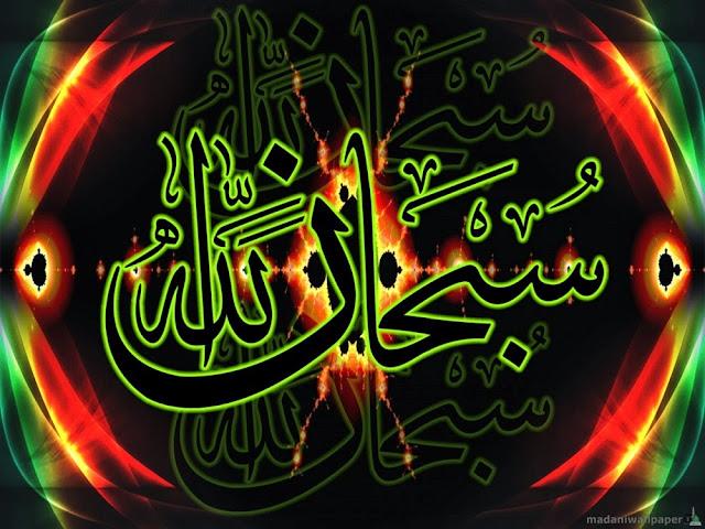 5 Kanak Kanak Islam Menggemparkan Dunia Dalam Sejarah