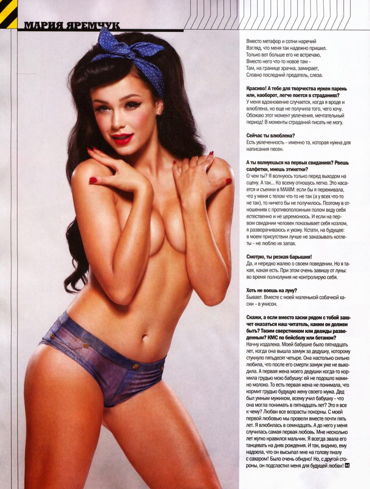 Порно зірки естради знаменитості росії і україни 6