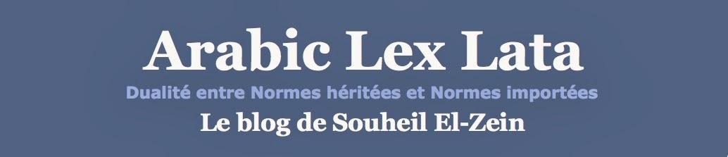 Arabic Lex Lata