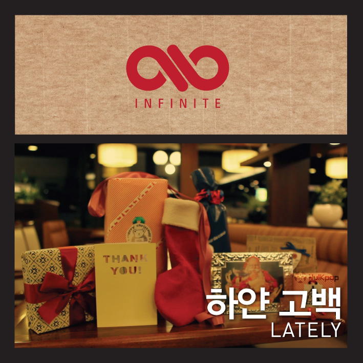 [Single] Infinite – Lately