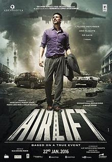 Airlift (2016) Official Hindi Trailer HD