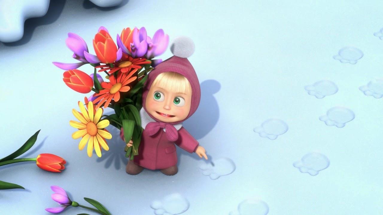 Картинки Маша и Медведь. Маша с букетом цветов
