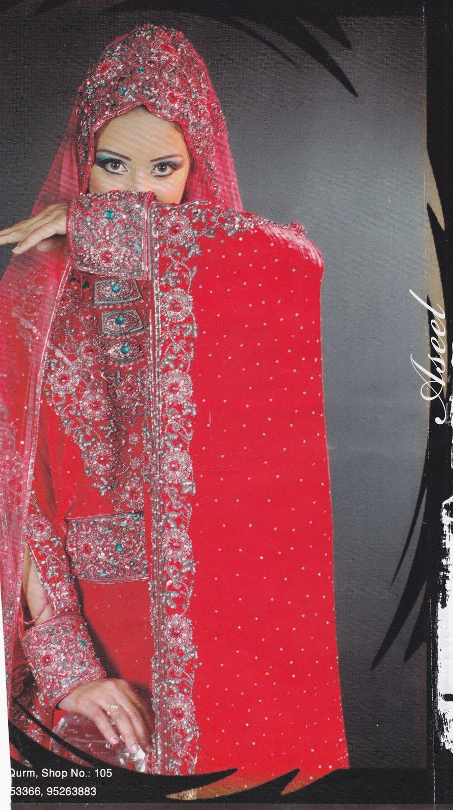 Simple  Handbags For Sale Omani Dresses Forward Omani Fashion Pin 5 Heart 2