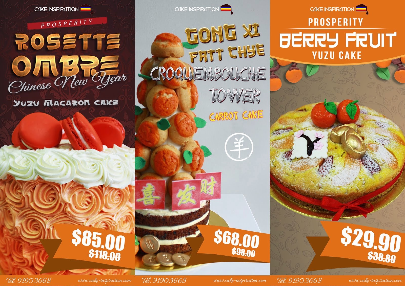 CHINESE NEW YEAR 2015 GOURMET SERIES PROMOTION !