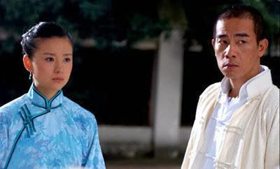 Phim Tinh Võ Trần Chân