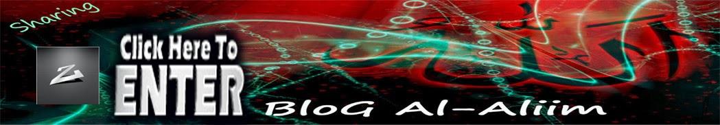 Blog Al-Aliim