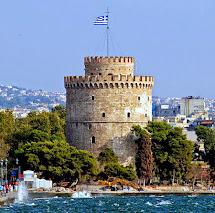המגדל הלבן (lefkos pyrgos)