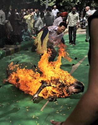 TANJUG/Укринформ: самосожжение тибетского монаха