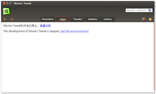 Noticia: Proyecto Ubuntu Tweak abandonado, ubuntu tweak stop