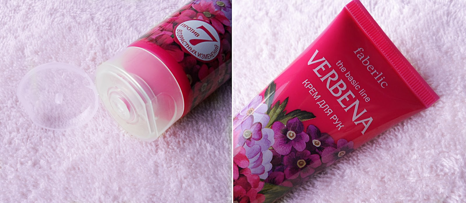 winter essentials hand cream review blogger faberlic cosmetics