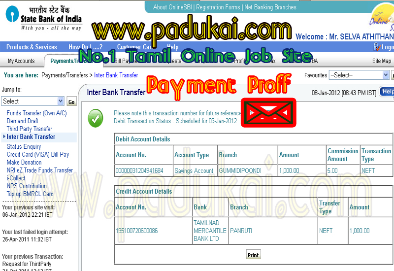 tamil online job site padukai com payment proof photo