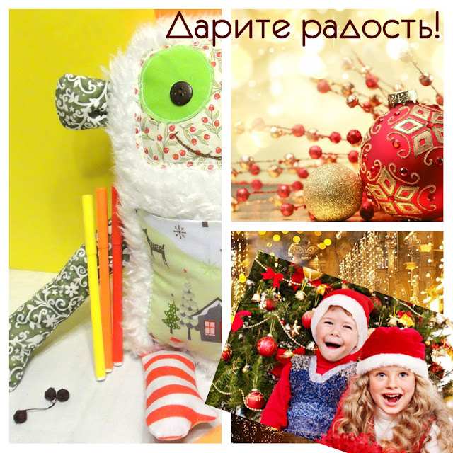 Обезьянка игрушка - детский подарок на новый год 2016