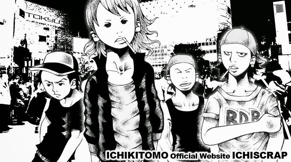 ICHIKITOMO Official Web Site