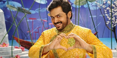 Alex Pandian Song Lyrics, Karthi