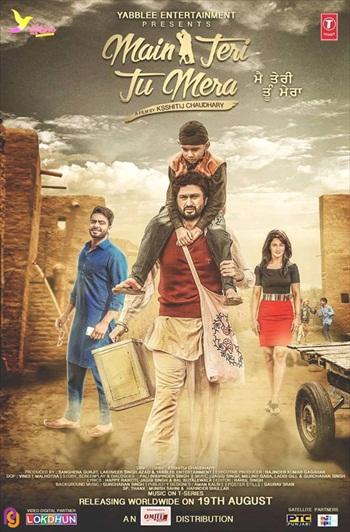 Main Teri Tu Mera 2017 Punjabi 480p HDRip 350mb