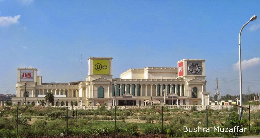 Shipra Mall, Indirapuram, Ghaziabad