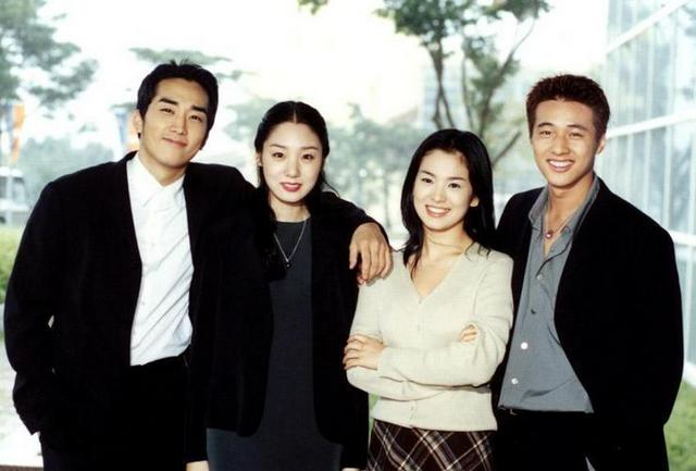 Autumn in My Heart Korean Drama