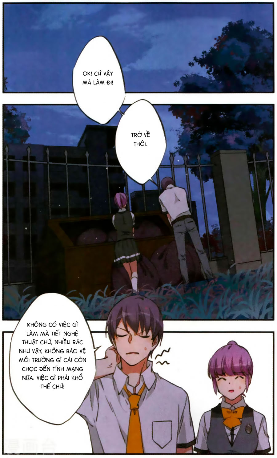 Fight For Myself Chapter 30 - Hamtruyen.vn