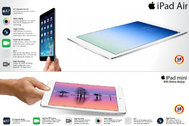 عرض مكتبة جرير على Apple iPad Air الايباد اير